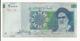 Iran 20000 Rials VF Or VF+ - Iran