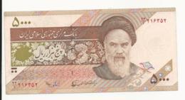 Iran 5000 Rials Almost UNC - Iran
