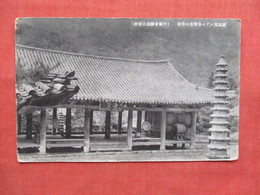 TO ID  Asia China  Or Japan     Ref  3480 - Postcards