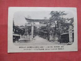 To ID    Japan     Ref  3480 - Japan