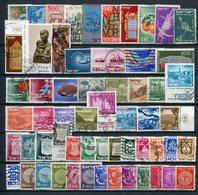 Israel Kleine Sammlung / Lot                   (010) - Collections, Lots & Séries