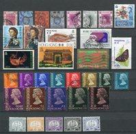 Hongkong Kleine Sammlung / Lot       O  Used             (032) - Hong Kong (...-1997)
