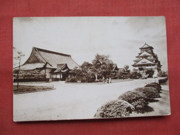 To ID Asia Country    Ref  3481 - To Identify