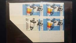 O) 1988 URUGUAY, ERROR, STATE HYDROELECTRIC WORKS -UTE - SHOWN SC 1252, MNH - Uruguay