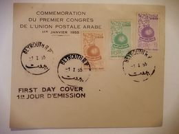 Liban ,Lebanon ,fCommemoration 1er Congres De L'union Postale Arabe 1955 - Libano