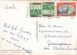 !  Stamps, Cancel Dhahran Airport, Modern Postcard Jeddah, Saudi Arabia, Saudi Arabien, 1977 - Saudi-Arabien