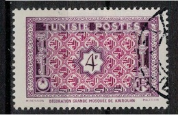 TUNISIE       N°  YVERT     315   OBLITERE       ( O   2/26 ) - Oblitérés