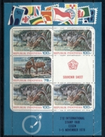 Indonesia 1978 Wildlife Protection (small Faults) MS Muh - Indonesia