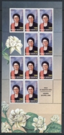 Indonesia 1996 Ibu Tien Suhartu Sheetlet MUH - Indonesia