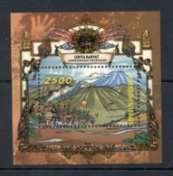 Indonesia 1998 Folk Tales Kasodo Ceremony MS MUH - Indonesia