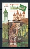 Indonesia 1998 Juvalex '98 Stamp Ex, Wild Cat MS MUH - Indonesia