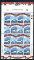 Indonesia 1998 National Flag & Mountains Sheetlet MUH - Indonesia