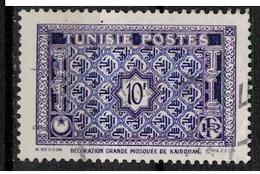 TUNISIE       N°  YVERT     318 A  OBLITERE       ( O   2/26 ) - Oblitérés