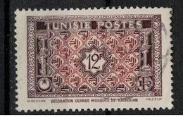 TUNISIE       N°  YVERT     318 B  OBLITERE       ( O   2/26 ) - Oblitérés
