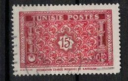 TUNISIE       N°  YVERT     318 D  OBLITERE       ( O   2/26 ) - Oblitérés