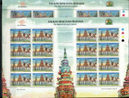 Indonesia 1998 Year Of Art & Culture (folded) 2x Sheets MUH - Indonesia