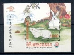 Indonesia 1999 China World Stamp Ex, Rabbits MS MUH - Indonesia