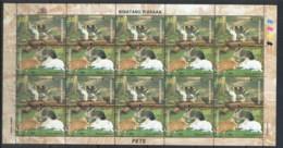 Indonesia 1999 Domesticated Animals , Cats, Rabbits Sheet MUH - Indonesia