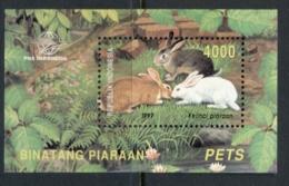 Indonesia 1999 Domesticated Animals MS MUH - Indonesia