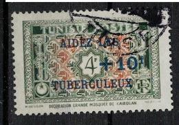 TUNISIE       N°  YVERT     328            OBLITERE       ( O   2/26 ) - Oblitérés