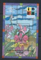 Indonesia 1999 IBRA Stamp Ex, Flower MS MUH - Indonesia