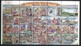 Indonesia 1999 Indonesian Folktales Sheetlet MUH - Indonesia