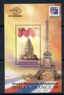 Indonesia 1999 Philex France  M MUH - Indonesia