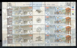 Indonesia 1999 UPU 125th Anniv. MS MUH - Indonesia