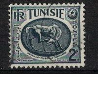 TUNISIE       N°  YVERT     340            OBLITERE       ( O   2/26 ) - Oblitérés