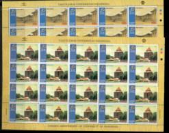 Indonesia 2000 University Of Indonesia 2x Sheet MUH - Indonesia