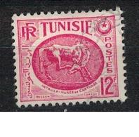 TUNISIE       N°  YVERT     343 B        OBLITERE       ( O   2/27 ) - Tunisia (1888-1955)
