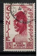 TUNISIE       N°  YVERT     346    OBLITERE       ( O   2/28 ) - Oblitérés