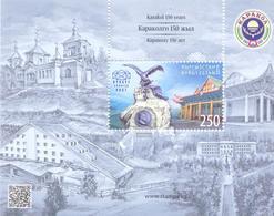 2019. Kyrgyzstan, 150y Of Karakal Town, S/s, Mint/** - Kirgisistan