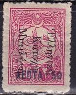 MYTHILENE 1912 Stamps Of Turkey Overprinted 50 ΛΕΠΤΑ / 20 Carmine Vl. 17 X MH - Lesbos
