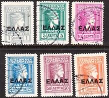 SAMOS 1912 Hermeshead With Black ELLAS Overprint Set Vl. 9 / 14 - Samos