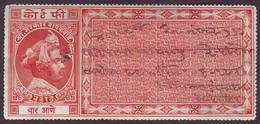 India-Baroda State 4 Annas Court Fee/Revenue Type 10 #DF29 - India