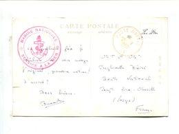 POSTE NAVALE 1955  + Cachet Rouge MARINE NATIONALE SERVICE A LA MER Avec Ancre Marine (Japon) - Postmark Collection (Covers)