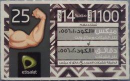 "Egypt - Etisalat Small Size Phone Card ""USED"" 25 LE   (Egypte) (Egitto) (Ägypten) (Egipto) (Egypten) Africa - Egypt"