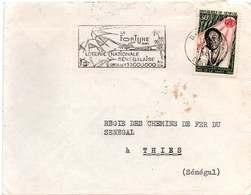 Dakar RP Sénégal 1969 - Flamme Fortune Loterie - Senegal (1960-...)