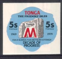 Tonga 1979 - Trilithon Tourist Attraction - Perforated Specimen - Rare - Details In Description - Unusual Shape - Tonga (1970-...)