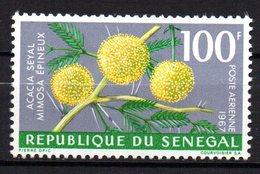 Col15 Sénégal 1967  PA  N° 59 Neuf X MH Cote : 3,50€ - Senegal (1960-...)