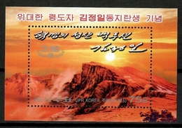 Korea 2003 Corea / Geology Mountains Nature Landscapes MNH Geología Montañas Naturaleza Paisajes / Cu12622  40-23 - Geología