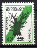 Col15 Sénégal 1968  Service  N° 17  Neuf X MH Cote : 2,00€ - Senegal (1960-...)