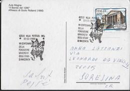 ANNULLO SPECIALE - VILLA POTENZA (MC) - 11.11.1990 - VII CENTENARIO FONDAZIONE UNIVERSITA' MACERATA - SU CARTOLINA - 1981-90: Storia Postale