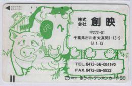 Japon - Ancienne Carte - Front Bar - 110-011 - Voir Scans - Japan