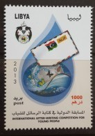 L21 - Libya 2013 MNH Stamp - Intnl Letter Writting Competition For Young People - UPU - Butterfly - Libya