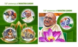 Maldives 2019 Mahatma Gandhi 150th Aniv MS+S/S MLD190312 - Famous People
