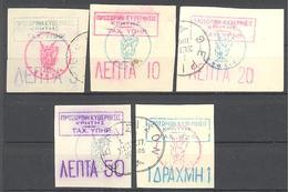 Crète Poste Des Insurges: Yvert N° 1/5 ; Cote 50.00€ - Crete