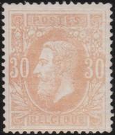 Belgie    .    OBP    .    33  (2 Scans)   .     *      .      Ongebruikt Met Charnier .   /   .  Neuf Avec Charniere - 1869-1883 Léopold II