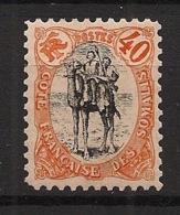 Côte Des Somalis - 1903 - N°Yv. 61 - Méhariste 40c - Neuf Luxe ** / MNH / Postfrisch - Côte Française Des Somalis (1894-1967)